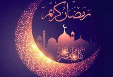 متن ادبی درباره ماه رمضان