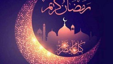 تصویر از متن ادبی درباره ماه رمضان
