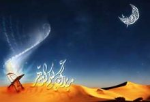 تصویر از سخنان پیامبر درباره ماه مبارك رمضان