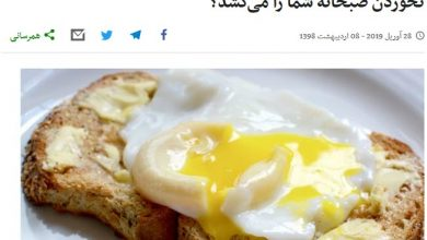 ترویج روزهخواری در فضای مجازی، پروژه جدید بیبیسی و اکانتهای فارسی زبان صهیونیستی!