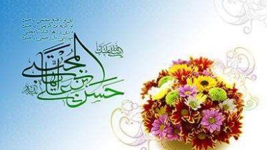 تصویر از درباره ولادت پربرکت امام حسن مجتبی (ع)