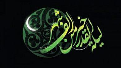 اس ام اس ویژه تسلیت شب های قدر | عکس و اشعار برای شب قدر شهادت امام علی علیه السلام