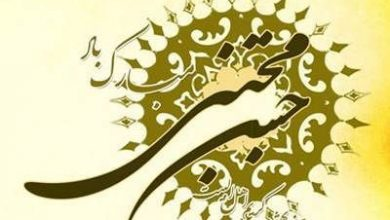 اس ام اس های تبریک میلاد امام حسن مجتبی (ع)