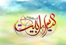 تصویر از کارت پستال تبریک میلاد امام حسن مجتبی (ع)