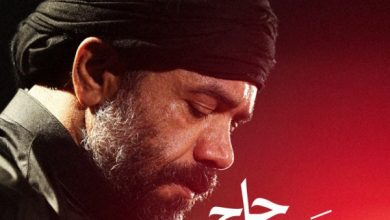 مداحی جدید شهادت حضرت علی (ع) محمود کریمی