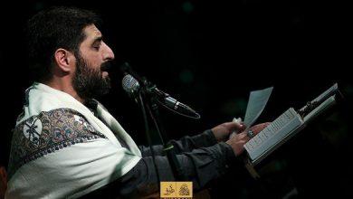 دانلود مداحی حاج سید مجید بنی فاطمه شب ۱۷ رمضان ۹۸