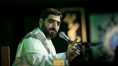 دانلود مداحی حاج سید مجید بنی فاطمه شب ۱۸ رمضان ۹۸