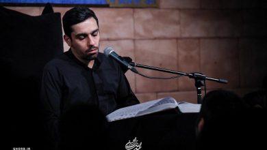 دانلود مداحی کربلایی حنیف طاهری شب ۱۹ رمضان ۹۸