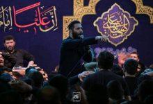 دانلود مداحی حاج سعید حدادیان شب ۲۱ رمضان ۹۸