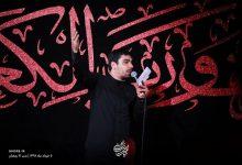 تصویر از دانلود مداحی کربلایی حنیف طاهری شب ۲۱ رمضان ۹۸