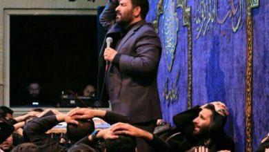 دانلود مداحی حاج سعید حدادیان شب ۲۳ رمضان ۹۸