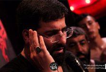 تصویر از دانلود مداحی حاج حسین سیب سرخی شب ۲۱ رمضان ۹۸