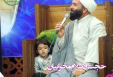 سخنرانی حاج آقا محرابیان