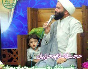 تصویر از دانلود سخنرانی حاج آقا محرابیان، شرح دعای روز بیست و سوم ماه مبارک رمضان