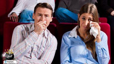 تصویر از به چه دلایلی افراد هنگام تماشای فیلم گریه می کنند؟