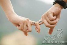 عشق واقعی بین زن و مرد 20 نشانه اصلی دارد!!