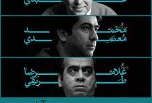 تصویر از دانلود آهنگ محمد معتمدی در جستجوی آرامش