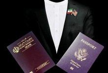 کدام یک از مسوولان کشور دو تابعیتی هستند + لیست دوتابعیتی ها