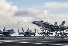 تصویر از پیامک تبریک روز نیروی هوایی – پیامک | جوک جدید