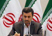 گفت وگوی مشروح دکتر احمدی نژاد با قدیمیترین هفتهنامه آمریکایی نیشن( The Nation)