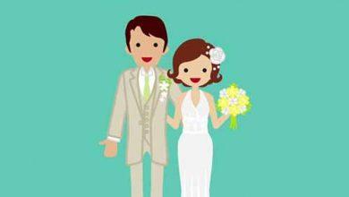 دانلود آهنگ برای عروسی