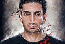 تصویر از دانلود آهنگ تیتراژ ابتدایی سریال مانکن با صدای فرزاد فرزین Farzad Farzin