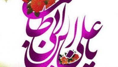 گلچین مولودی عید غدیر