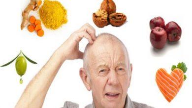 با این مواد غذایی آلزایمر را از خود دور کنید