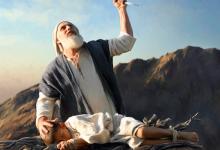 انشا و متن ادبی در مورد عید قربان