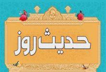 تصویر از حدیث روز/ روزی حلال فراوان در دعای امام صادق(ع)
