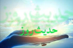 تصویر از حدیث روز/ علائم و نشانههای قیامت در کلام پیامبر(ص)