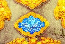 تصویر از حدیث روز/ هفت مقدمه پیروزی بر دشمن در کلام امام علی(ع)
