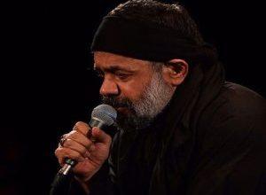 تصویر از دانلود مداحی لالایی لالایی شب مهتابه از محمود کریمی جدید با کیفیت عالی
