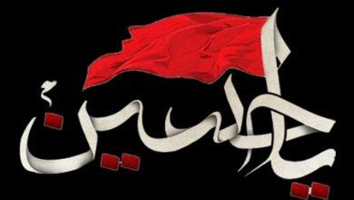 دانلود گلچین دشتی و مراسم ترحیم با نوای مداحان شیراز