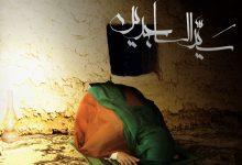 تصویر از زندگینامه امام سجاد (ع) و دانستنی های جالب درباره زندگی با ارزش ایشان