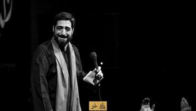 تصویر از دانلود مداحی حاج سید مجید بنی فاطمه شام غریبان ۹۸