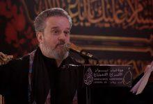 مداحی کامل شب هشتم محرم 1441 باسم کربلایی