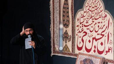 دانلود مداحی حاج عبدالرضا هلالی شب ۳ محرم ۹۸