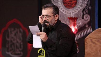 دانلود مداحی حاج محمود کریمی شهادت امام سجاد ۹۶