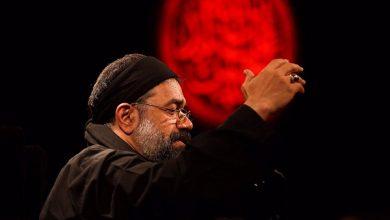 تصویر از مداحی کامل شب هفتم محرم ۹۸ با نوای محمود کریمی + فیلم و صوت