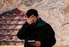 دانلود مداحی حاج سید مهدی میرداماد شب عاشورا محرم الحرام سال 1398