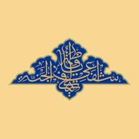 tags - thumb 055598da53048a 11 1B adaptiveResize 200 200 - مناسبت های مذهبی - %