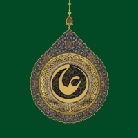 tags - thumb 05676caf792a35 01 adaptiveResize 200 200 - مناسبت های مذهبی - %
