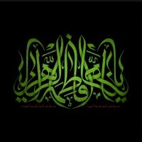 tags - thumb 056d804b660d7e 00 adaptiveResize 200 200 - مناسبت های مذهبی - %