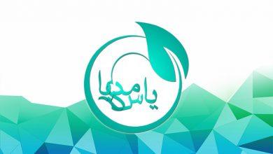 حورایی – جهاد با نفس