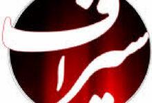 تصویر از اعمال روز بیست و دوم ماه رمضان