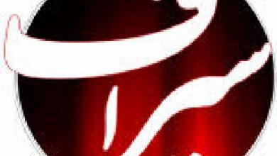 تصویر از نامه (۷) نهج البلاغه/ نامه به جرير بن عبد الله البجلي