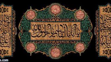 تصویر از پیامک وفات حضرت محمد (ص) و شهادت امام حسن مجتبی (ع)
