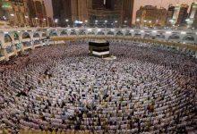 تصویر از پوشش مردان هنگام خواندن نماز از دیدگاه مراجع تقلید شیعه