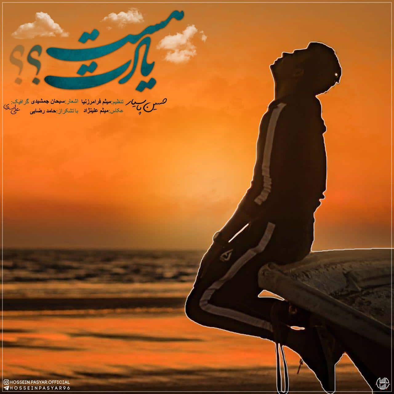 photo_2019-11-01_04-10-45-300x300 دانلود آهنگ لری جدید حسین پاسیار به نام یادت هست